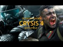 Gs Times на GameZonaPSTv Crysis 4, Battlefield 1, «28 панфиловцев» 30.06.2018