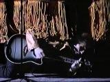 Звуки Му 1995 Грубый закат в Киеве