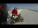Ледовый мото трек GSX R R1 GSX R