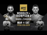 UFC 209 Fighting is Thompson Family Business