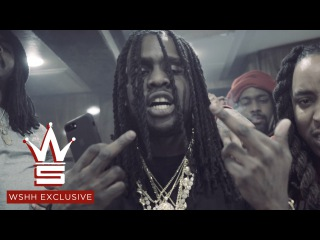 Chief Keef - Reload (Ft. Tadoe & Ballout)