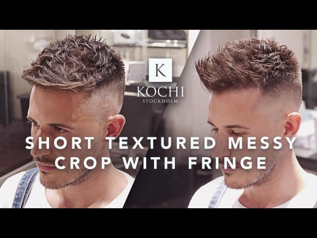 Short Textured Messy Crop With Fringe By Kochi