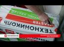 Утепление балкона при помощи XPS ТЕХНОПЛЕКС. Видео-инструкция от производителя.