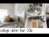 COLLEGE DORM TOUR 2016