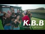 K.B.B (