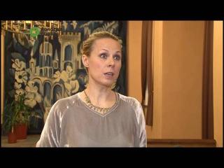 Показ премьерного спектакля российской актрисы Дины Корзун Звездный мальчик состоялся в Вологде