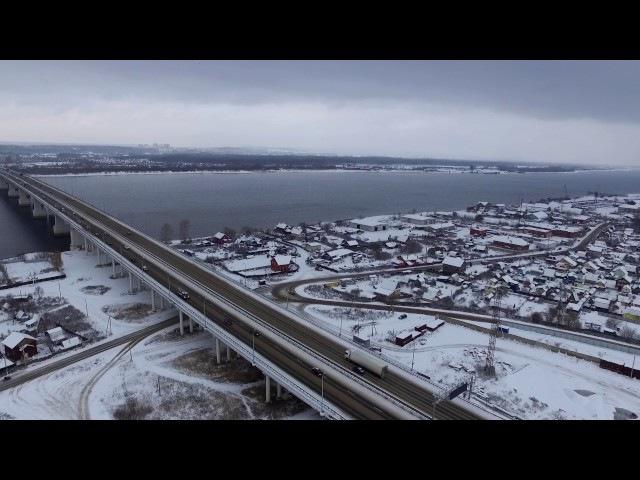 Broen (Красавинский мост)