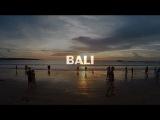 Fabolous Bali #СказочноеБали