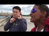 Vlog#43 Куба#2 Гавана. Старый город. Guantanmera. Кубинская музыка.