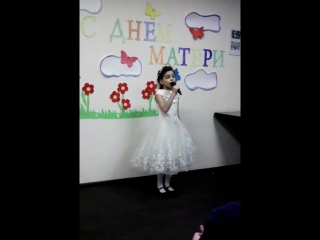 Поздравляю всех с днем матери и дарю песню в исполнении моей дочки Беловой Анастасии