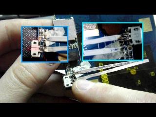 Ремонт планшета PocketBook SURFpad PBU7-Y-CIS