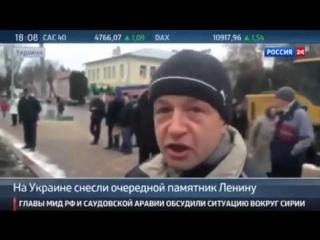 УКРАИНА. На Украине досрочно демонтировали Ленина