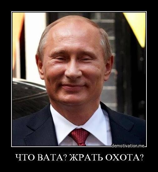 """""""Будем тянуть как можно дольше"""", - Путин про отмену ответных мер на санкции Запада - Цензор.НЕТ 7513"""
