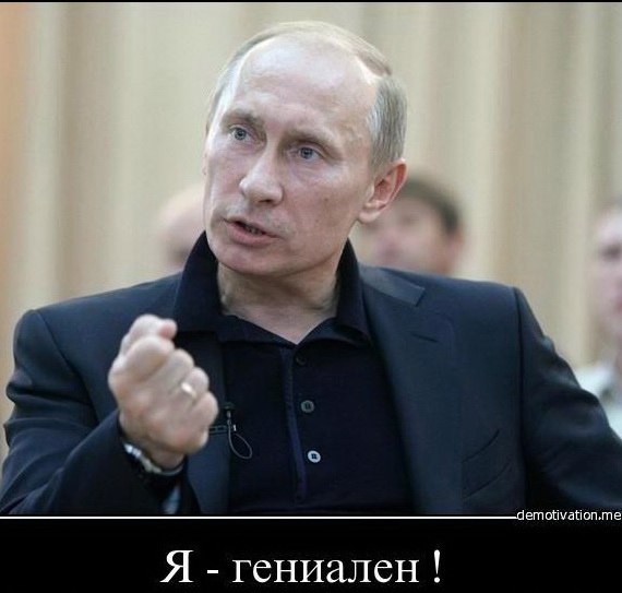 """""""Будем тянуть как можно дольше"""", - Путин про отмену ответных мер на санкции Запада - Цензор.НЕТ 6263"""