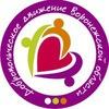Добровольческое движение Воронежской области