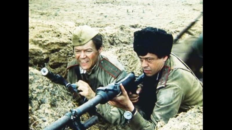 «Батальоны просят огня» 1985 - Ко дню защитника Отечества Анонс