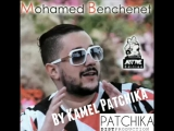 Cheb Mohamed Benchenet - Megwani Megwani Album 201 - 480P