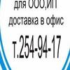 Изготовление печатей и штампов в Красноярске