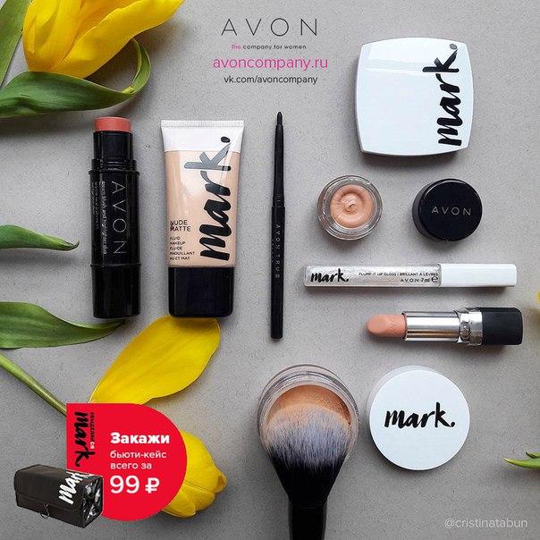 Mark makeup