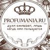 Элитный Парфюм - Обмен Продажа - Селективы, Нише