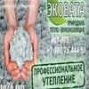 Эковата Ставрополь