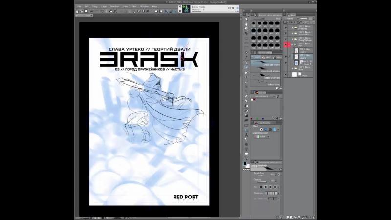 Создание обложки комикса BRASK. часть 1