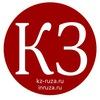Красное знамя - Новости Рузского района