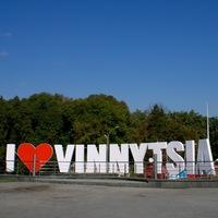 i_love_vinnytsia