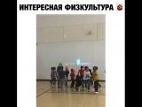 Урок физкультуры с проекцией на стене