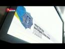 В Киеве полиция объявила в розыск Ярослава Левенца