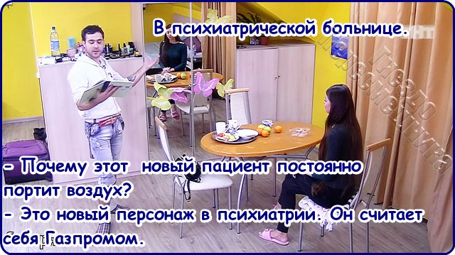 https://pp.userapi.com/c636322/v636322409/42937/YY4qco-2Fbg.jpg