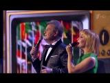 Татьяна Буланова и Лев Лещенко - «До свидания, Москва!» (Юбилейный концерт Льва Лещенко в Кремле)