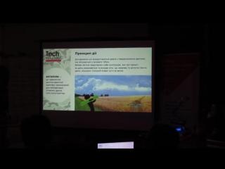 Tech Today Hub 2017- проект Anti-drone