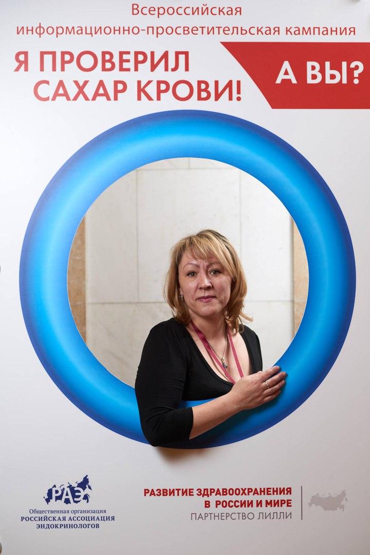Наталья Воробьева, Курган - фото №6