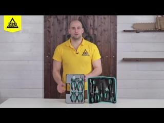 Набор шарнирно губцевых инструментов в пеналах , 4 предмета AIST 700204, 8 предметов AIST 700208