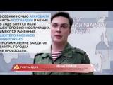 Росгвардия отразила атаку боевиков в Чечне