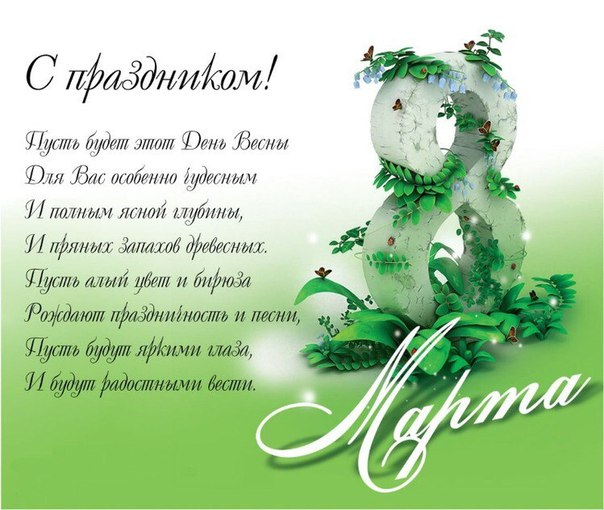 Фото №456241092 со страницы Оксаны Урсулович
