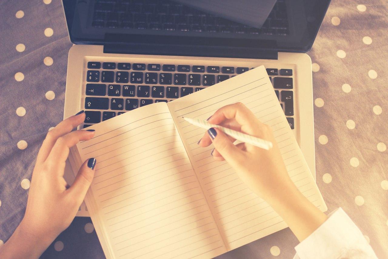 Картинки по запросу Как написание текстов влияет на работу мозга