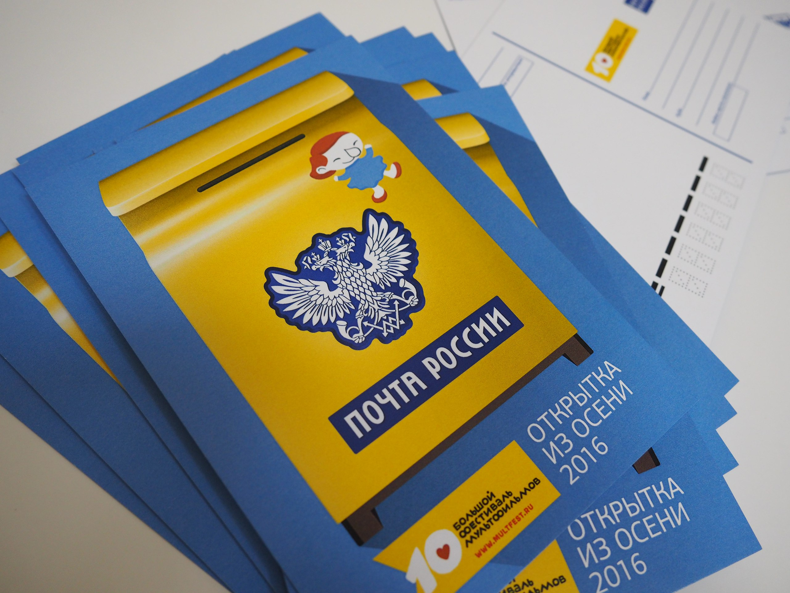 Открытка с сайта почта россии, соня засоня смешные