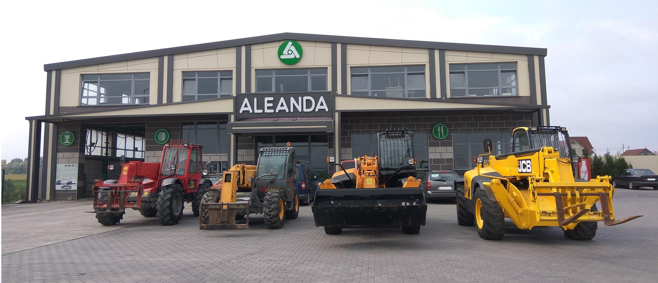 Алеанда - О Компании