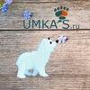 UMKAS.RU, Уютная Мастерская (интернет-магазин)