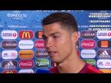 Интервью Криштиану после финала Евро-2016