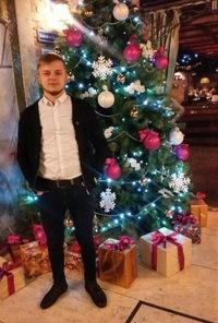 Vitya  Strigun