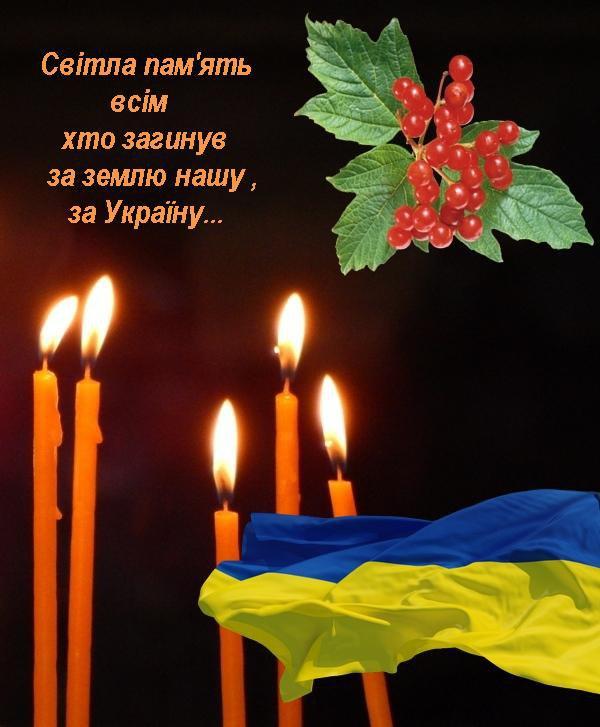 Церемония прощания с тремя погибшими минометчиками 92 мехбригады прошла на Харьковщине - Цензор.НЕТ 7523
