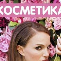clubcosmetica_ua