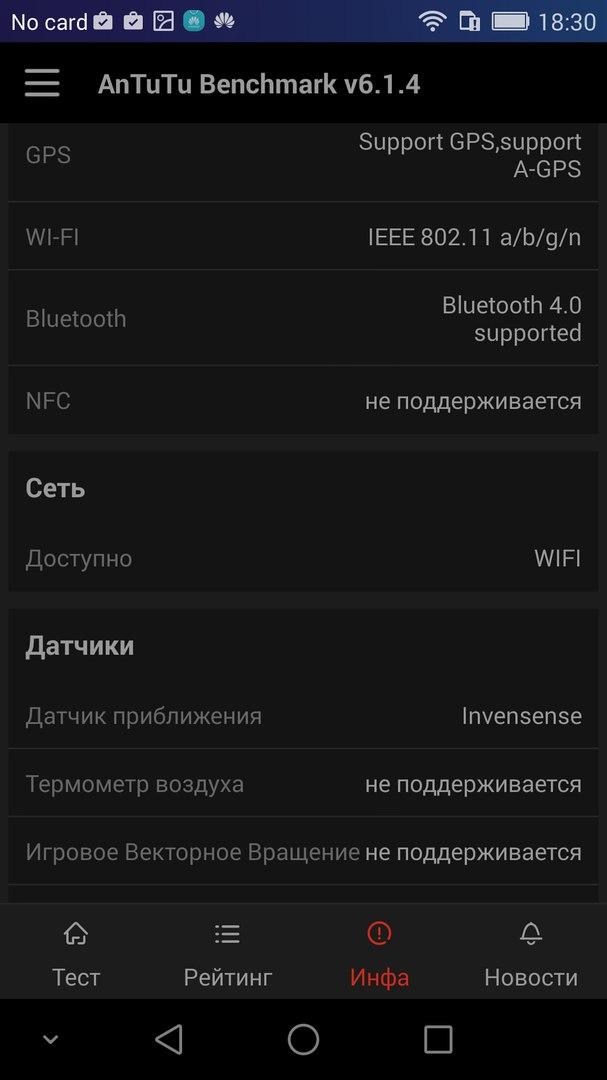 Huawei Honor 6 Plus 16GB Black Черный фото