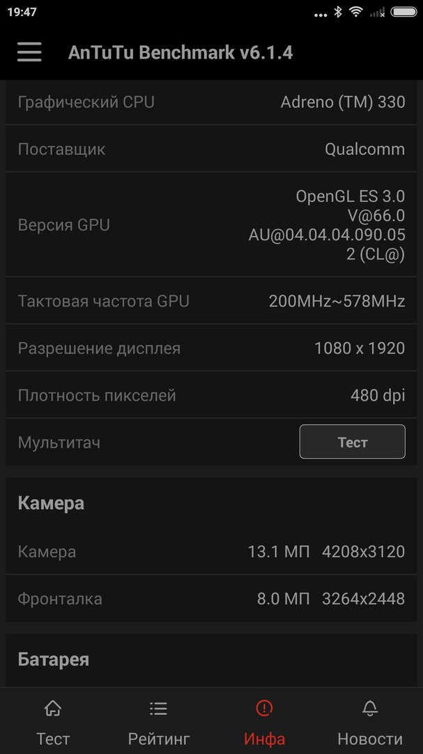 XiaoMi Mi4 16GB White Белый фото