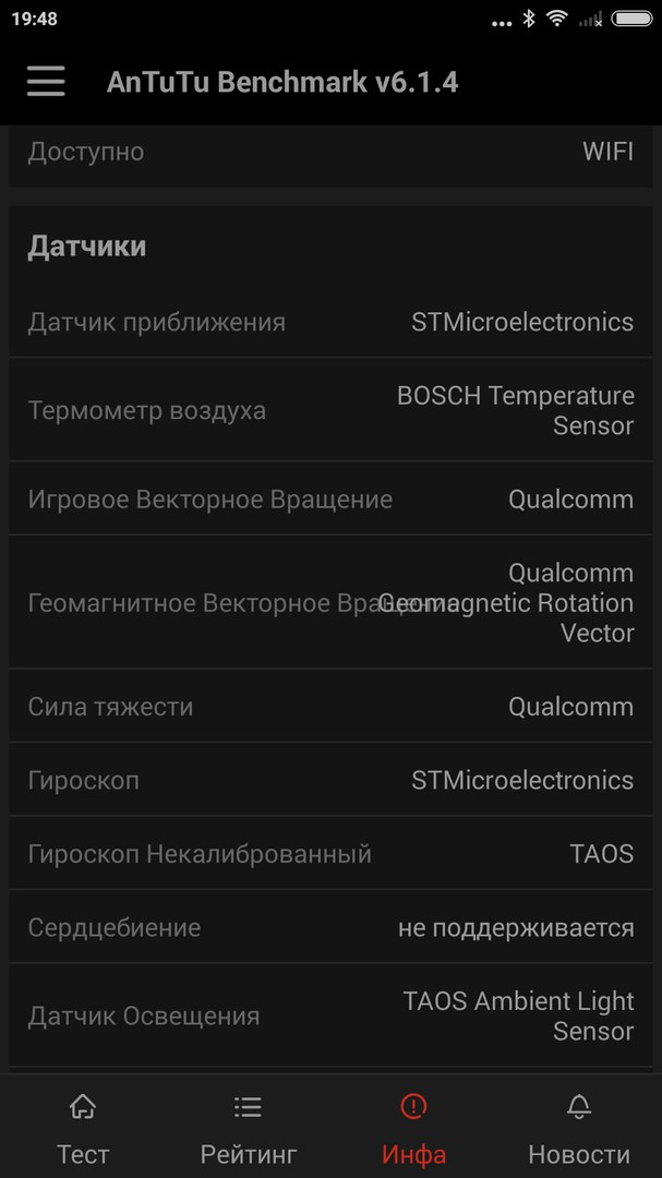 XiaoMi Mi4 4G 2Gb+16Gb Black Черный фото