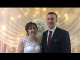 Оксана и Алексей