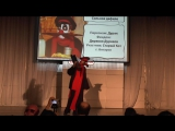 2-20 Дурак – Деревня Дураков (Старый Кот) (АНИМЕ 38 Superhero Cosplay-con 2017)